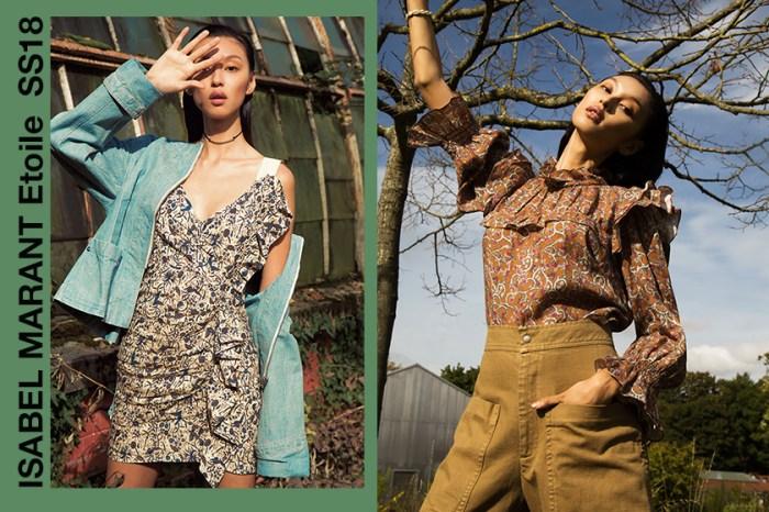 早春穿搭:Isabel Marant Etoile 及 Pre-collection 全新系列讓你以嫵媚與型格的風格,迎接這個春夏!