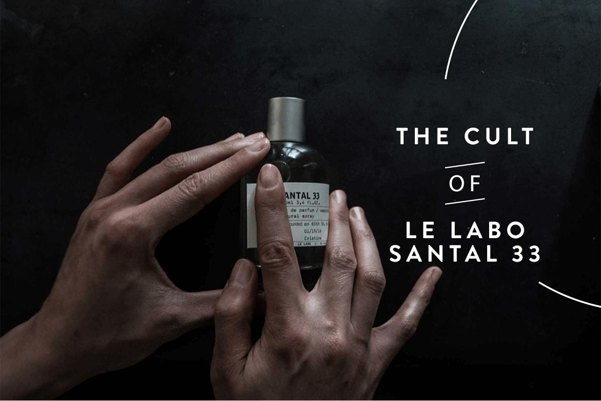 Le Labo 中永恆的 Santal 33:不喧嘩的味道