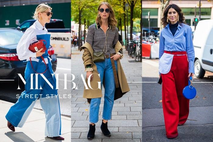 2018 手袋就是要「小」!30+ Mini Bag 時尚街拍造型示範