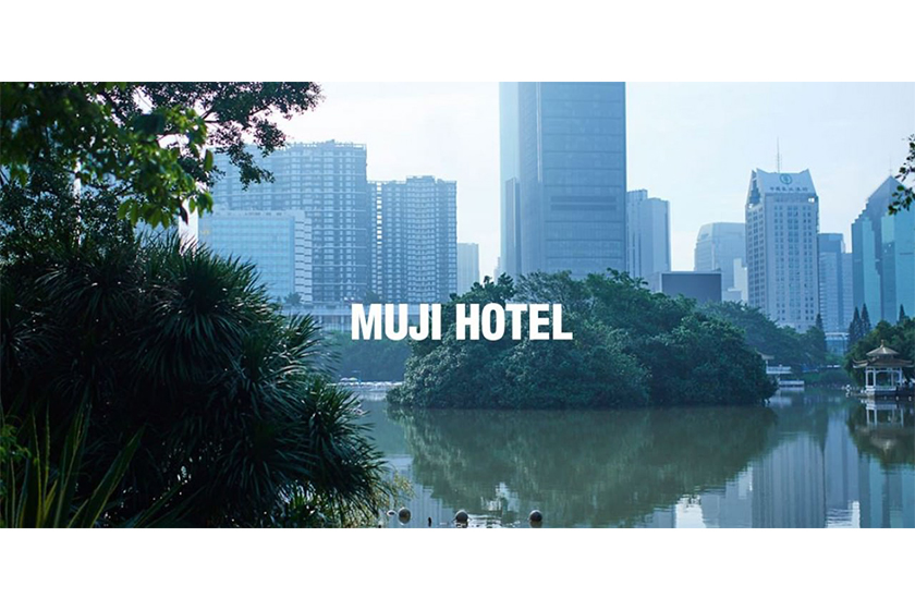 Image of 無印酒店 IG 打卡潮:Muji Hotel 終於開幕,原來裡面的實景是這樣!