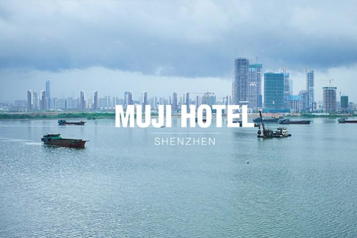 MUJI Hotel 房間價格、設備及酒店設施消息更新,還有 24 小時圖書館的驚喜