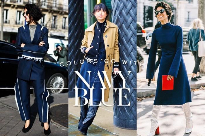 深藍顏色配搭學:只要配這些色系,你的深藍造型可𣊬間變得更時尚!