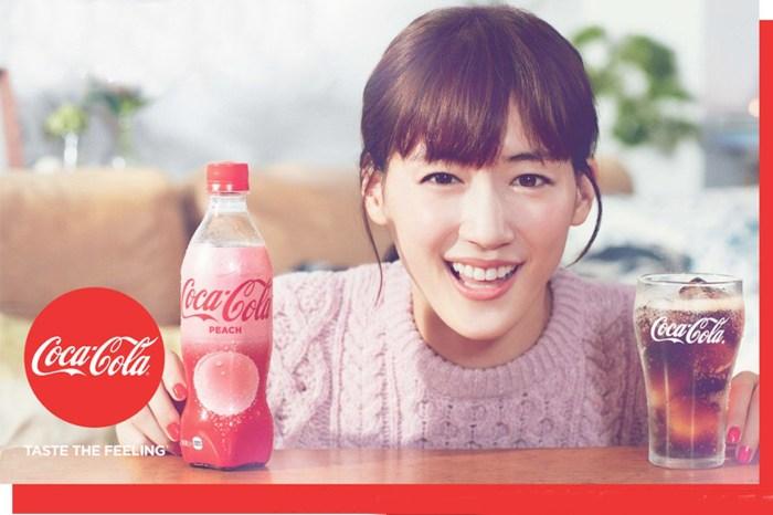 綾瀨遙也喜歡!世界初登場「蜜桃可樂」未上市先引起話題