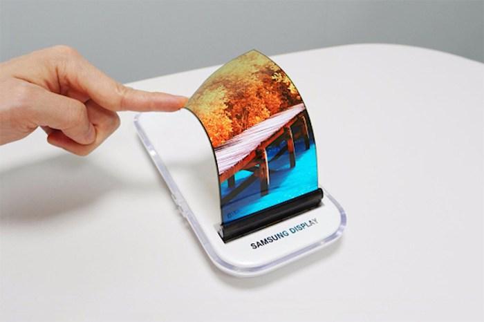 是追擊 Apple 的方法嗎?Samsung 除了 Galaxy S9 系列,更會推出可折疊 Galaxy X!