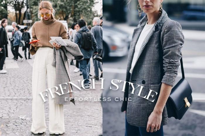 打造法國女生那種不經意的時尚感與優雅,全靠這 7 大穿搭法則!