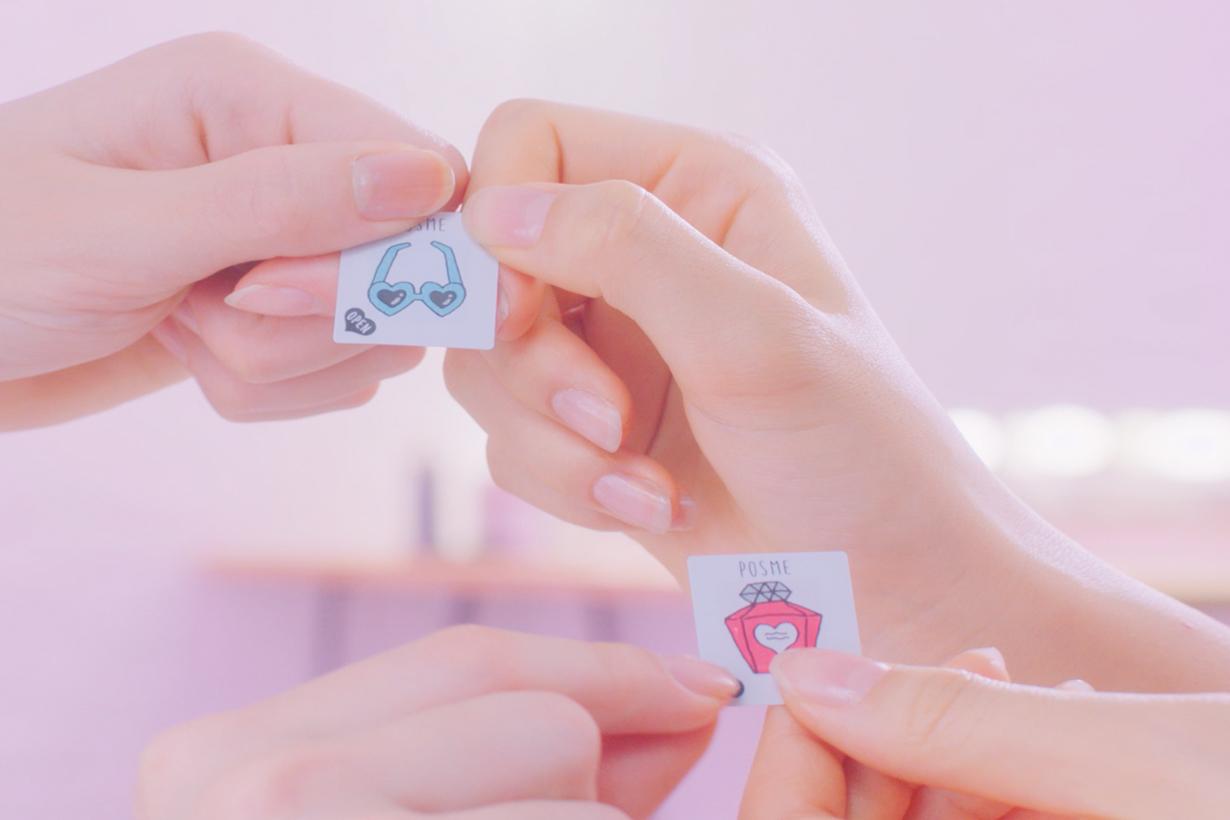 Shiseido 又有新品牌推出  這次是專為高中女生而設的低價系列 Posme