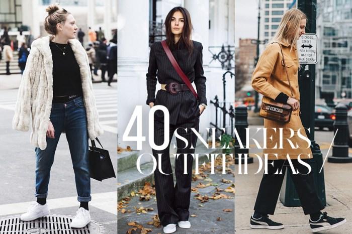 40 個冬日波鞋穿搭靈感,絕對足夠讓你參考一整個冬天!