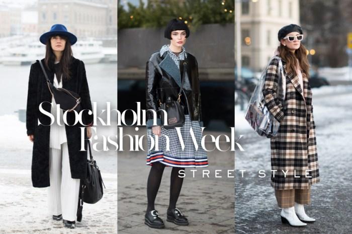 斯德哥爾摩時裝周街拍絕不比巴黎遜色,就從北歐時尚達人身上學穿搭!