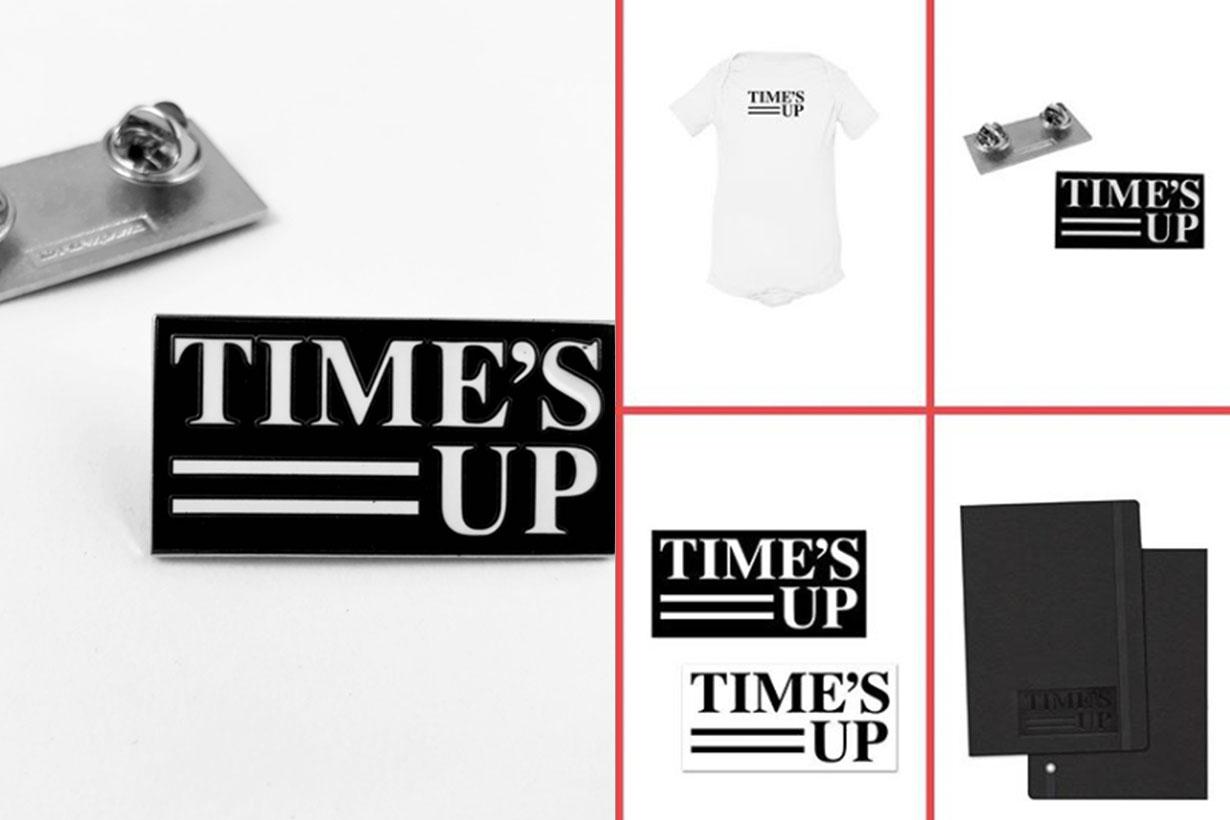 Time's Up 推出抗性侵別針及一系列商品