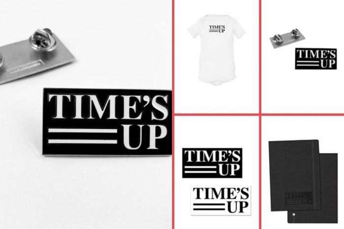 「 Time's Up 」推出別針抗性侵,或會成為今屆金球獎頒獎禮亮點之一!