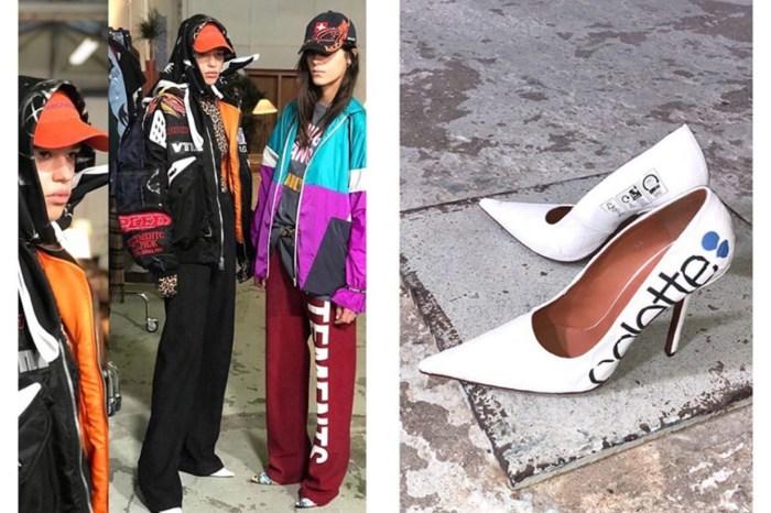 Vetements 為了向它致敬,首度推出芭蕾舞平底鞋!