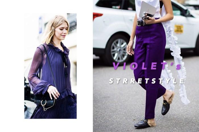 無處不在的「紫」!看時尚達人是怎樣將「Pantone 色」融入日常穿搭!