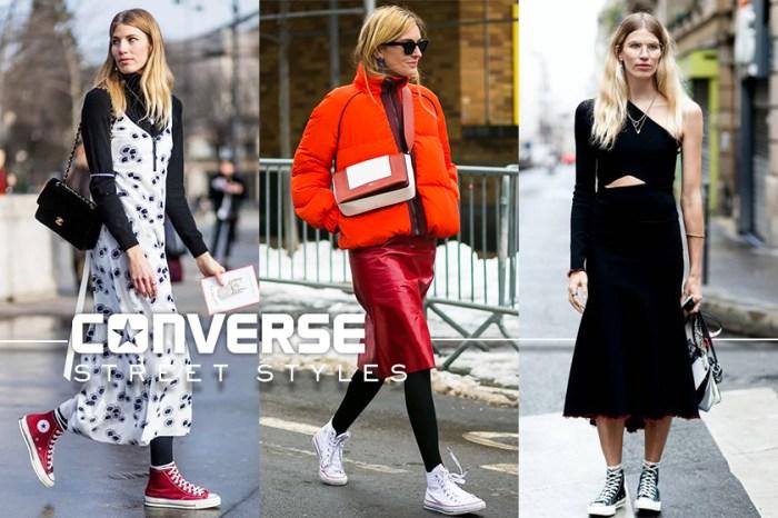 帆布鞋也可穿出迷人魅力:不要再配牛仔褲!2018 Converse 應該這樣搭⋯⋯
