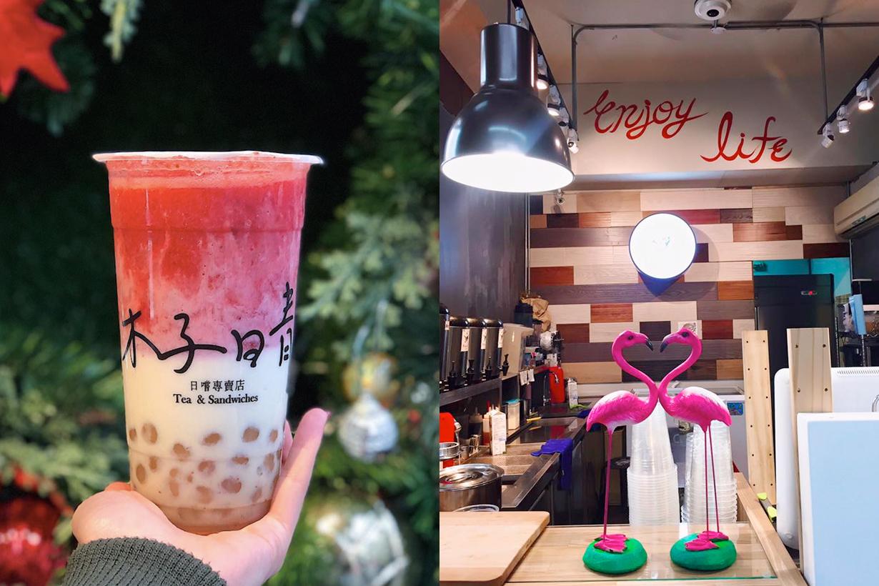 #POPSPOTS in Taipei 帶給人幸福的滋味 草莓牛奶珍珠 進駐信義區開設快閃店