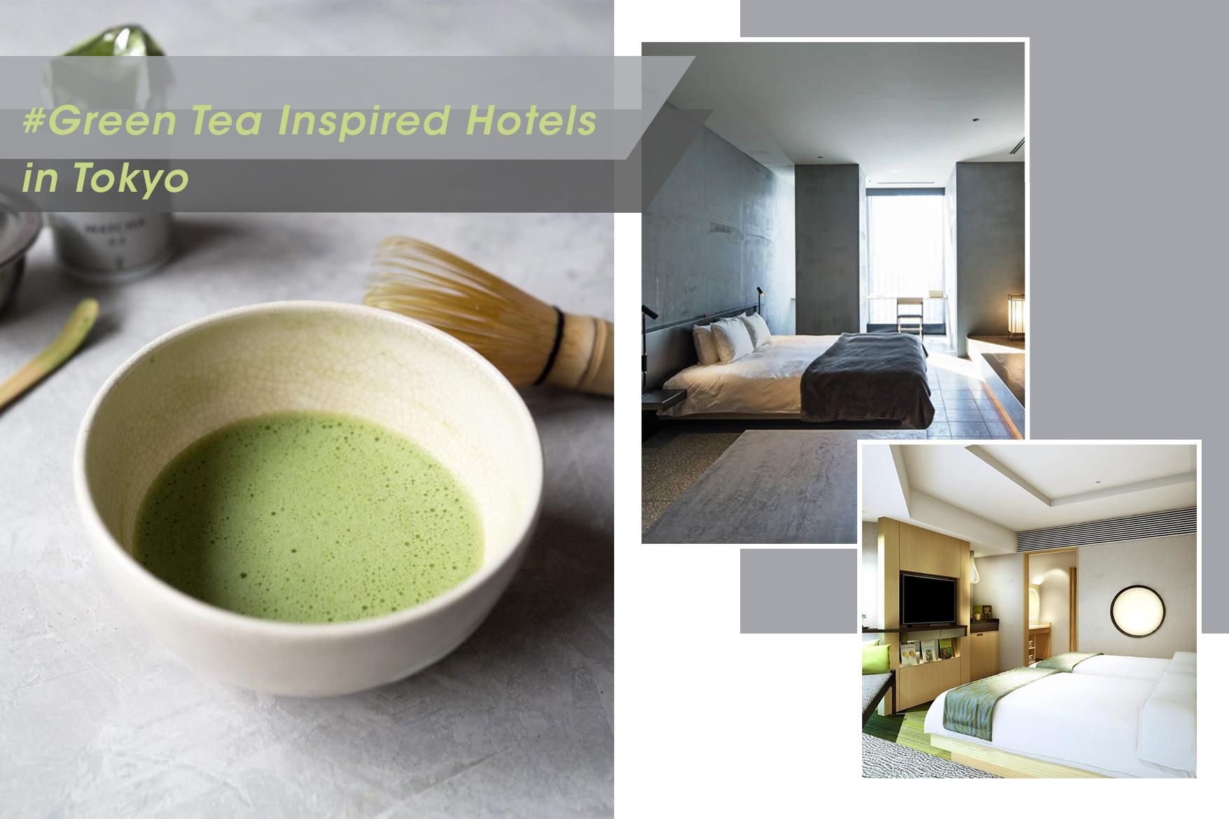 日本東京綠茶酒店 Hotel Koe Hotel 1899