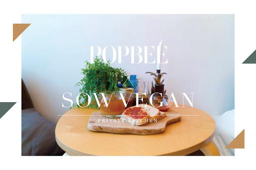#POPBEEbash:Sow Vegan 教你製作美味又健康的純素果醬