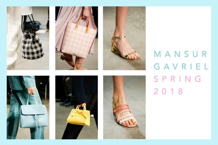 簡約控表示:「每件我都要」,Mansur Gavriel 2018 早春手袋、鞋履一次看!