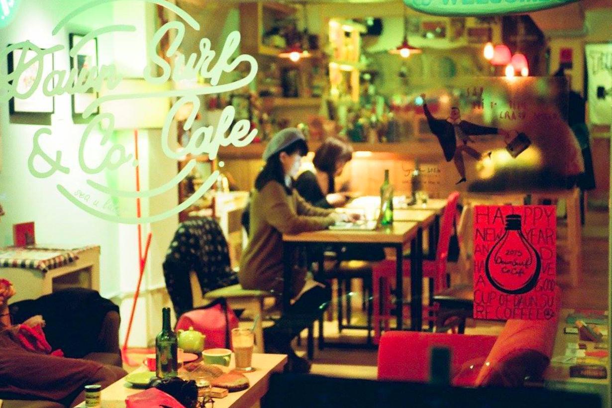 台北半夜無處去 精選 4 家營業到凌晨的特色咖啡廳