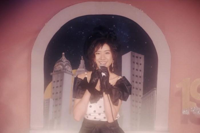 令人沈醉的台灣靈魂女伶「9m88」,翻唱作《Plastic Love》MV 釋出!