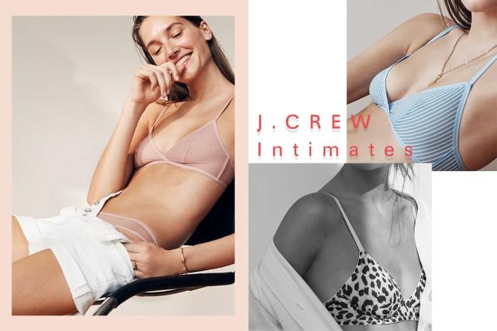連 J.Crew 也要攻陷大家最私密的衣櫥!全新女性內衣系列打造舒適為本生活