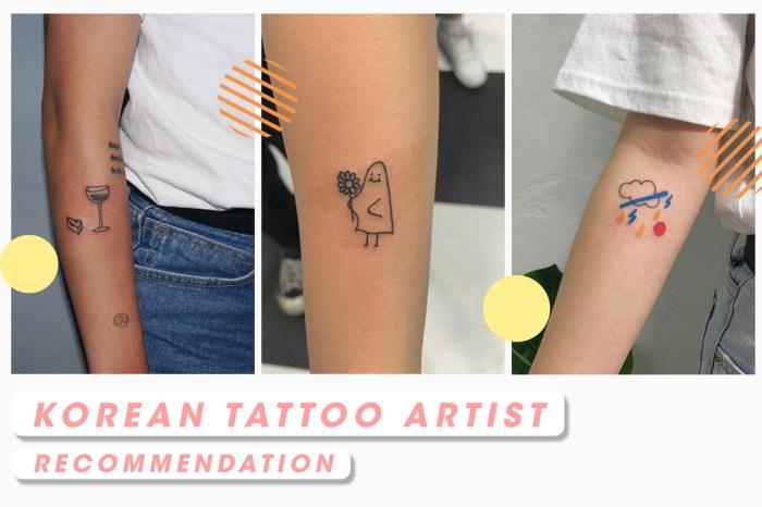 韓國紋身師也太出色!如果你也喜歡可愛又細小的紋身圖案,不要錯過這個合集
