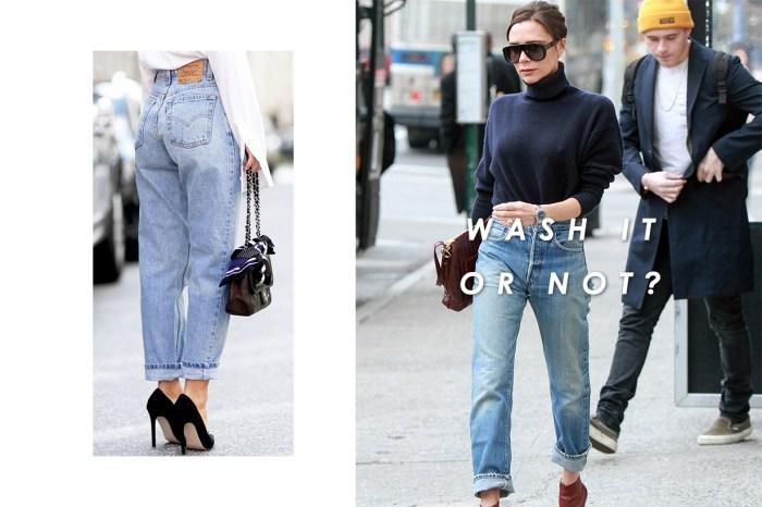 牛仔褲保養的迷思-想不到 Victoria Beckham 也是「不清洗」的派別!