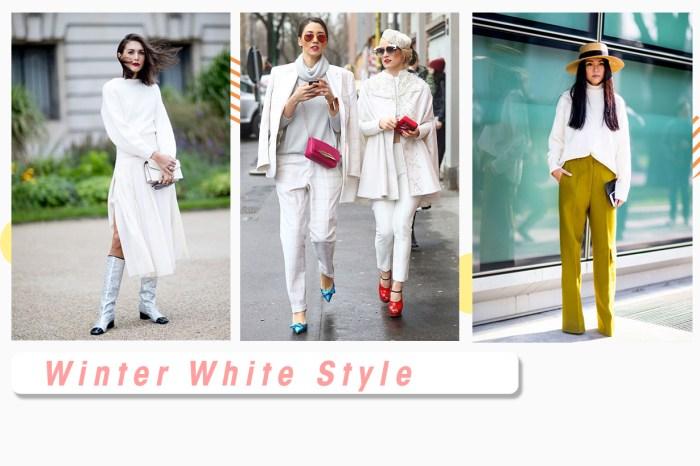 冬日白色穿搭學:除了 All White Style,還有這些混搭方式適合冬季穿著