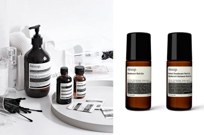 讓你夏天更有自信:Aēsop 推出全新 Deodorant Roll-On 滾珠式香體劑,皮膚敏感也不怕!