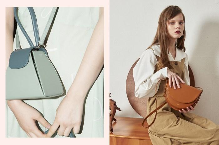 用親民價錢享受時尚設計:韓國小眾手袋品牌 Atelier Park,連孔曉振也熱捧!