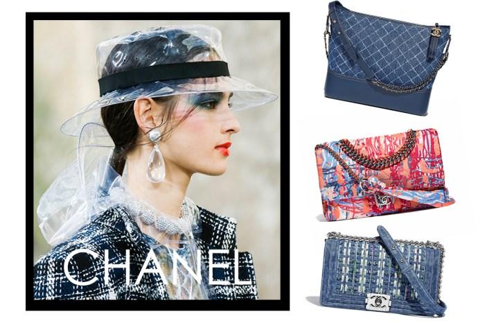 各位牛仔控看過來吧!Chanel 2018 春夏有多款牛仔新袋上架了