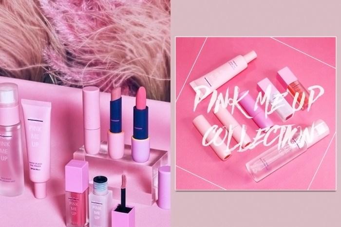 韓國 eSpoir 推出春季限定系列,以最誘人的粉紅色呼喚著你!