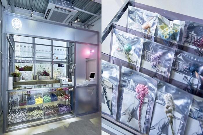#POPSPOTS in Tokyo:澀谷時下最熱的藥局「EW. Pharmacy」,原來是時髦的乾燥花專賣店!