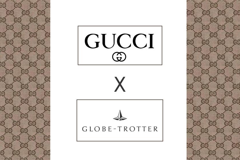 Gucci 與 Globe-Trotter 推出  2018 秋冬 聯乘款箱包