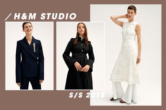 #PFW:H&M Studio 2018 春夏時裝騷舉行在即,搶先預覽造型目錄!