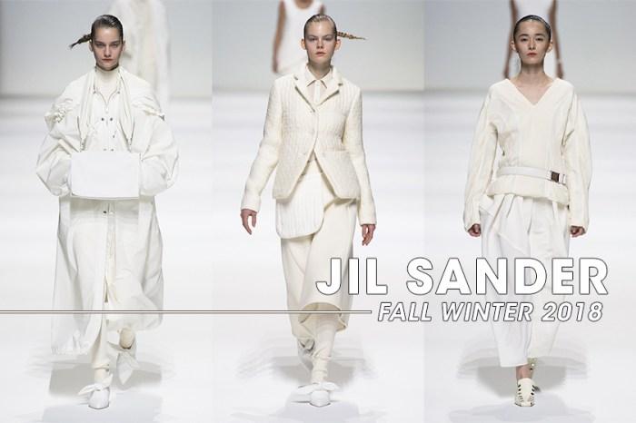 #MFW:看完 Jil Sander 最新 2018 秋冬系列,你定會有想穿全白的衝動!