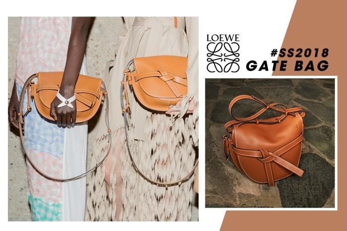 繼 Puzzle Bag 之後,Loewe 今季即將走紅的就是這個 Gate Bag!