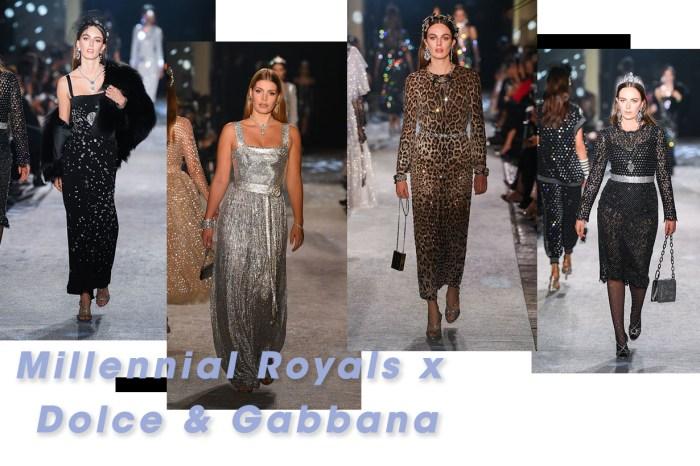 戴妃侄女也走貓步!Dolce & Gabbana 貴族級時裝騷閃耀全場