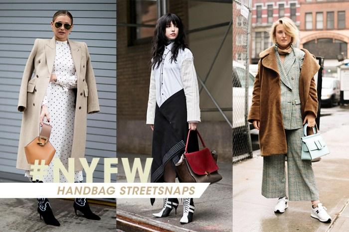 從 #NYFW 時尚達人身上發掘大熱袋款:原來今季你要入手的包包是這個!
