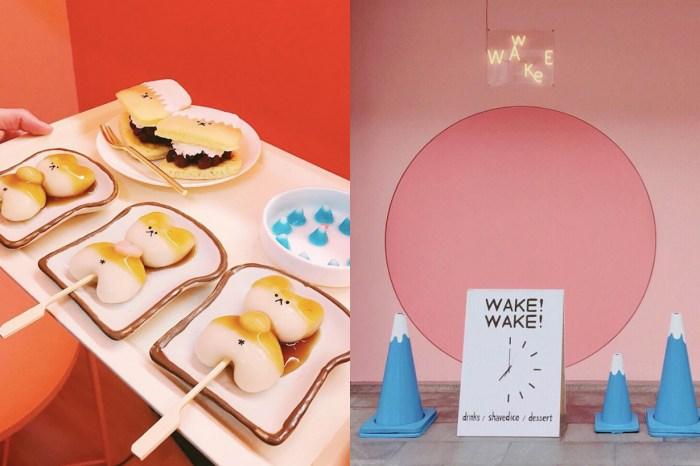 #POPSPOTS in Taiwan:「WakeWake 醒醒工作室」把糰子、紅豆湯、銅鑼燒都變成柴犬了!