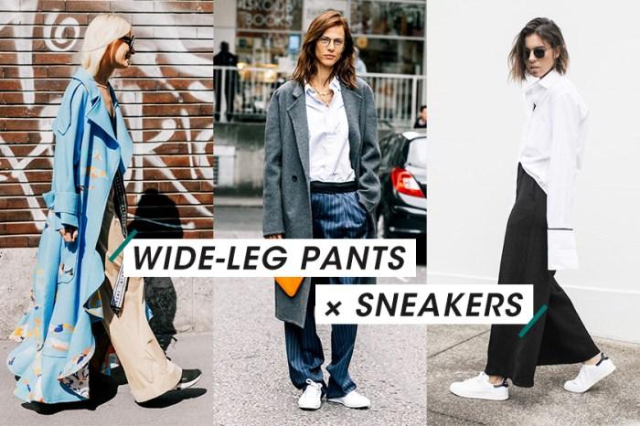 15 個街拍造型靈感:只要穿上闊腳褲,波鞋造型𣊬間變時尚!