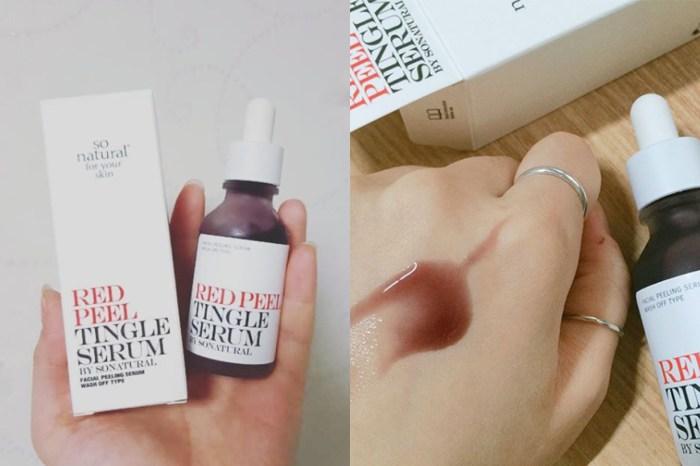 精華液要用水沖洗?So Natural 最新推出的紅色精華液火速受韓國女生熱捧!