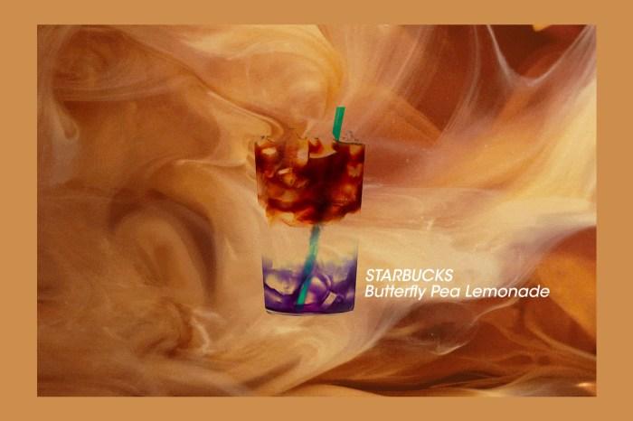 打卡專用的飲品?Starbucks 推出了一款會變色的新口味咖啡!