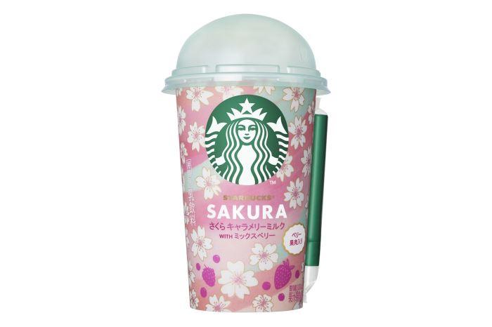 少女心噴發!Starbucks 為櫻花季推出了「千禧粉」星冰樂
