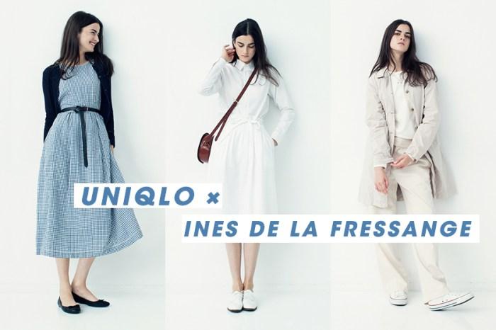 知性的法式小清新:Uniqlo × Ines De La Fressange 新季系列即將推出!