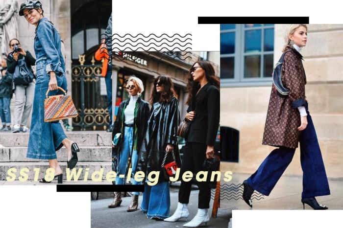 請收起你那些窄腳牛仔褲,2018年是闊腳牛仔褲的世界