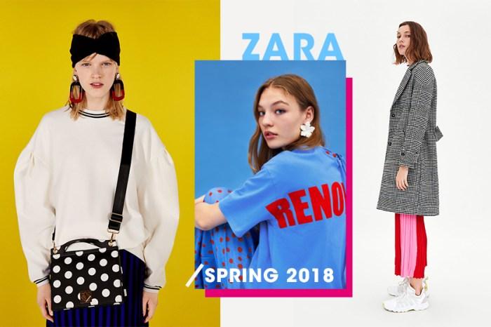 沒有彩色與圖案怎可叫春天?跟 Zara 副線 TRF 造型目錄學穿搭!