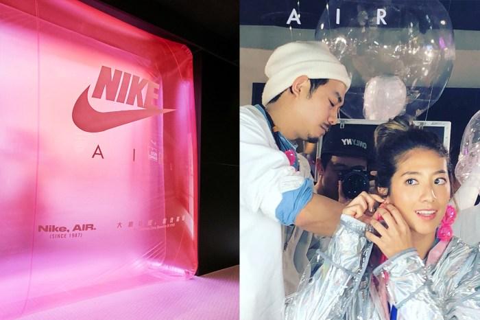 不知道 Nike Air Max 怎麼搭配?走一趟這間限定店鋪將有「專業造型師」免費指導你!