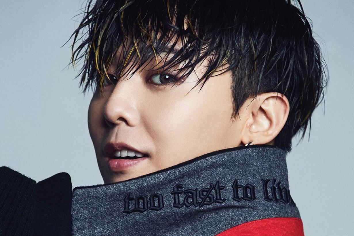 Bigbang Daesung Green Hair