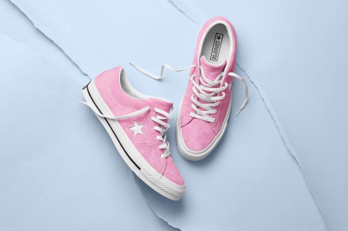 粉紅色風潮還沒結束,Converse 又推出了一系列無法抗拒的粉色 One Star!