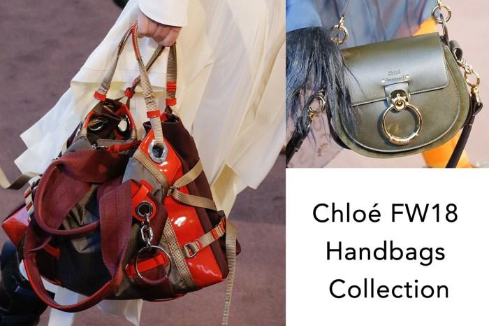 Chloé 暢銷 Drew Bag 及 Faye Bag 手袋系列再變身,有望成為 2018 秋冬大熱 It Bag!